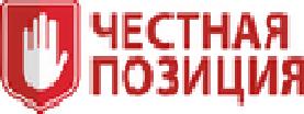 Знак участника программы по противодействию коррупции «Честная позиция».
