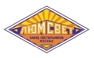 "Изменение цен на светотехническую продукцию ЗАО ""ПМЗ""."