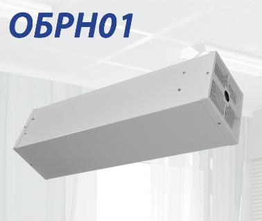 Новинка - светильник рециркулятор для обеззараживания воздуха ОБРН01-2х15-012 Фотон.