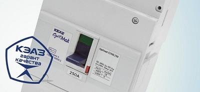 КЭАЗ начинает серийный выпуск OptiMat E250