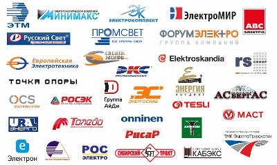 Обращение дистрибьюторов электротехники к участникам рынка