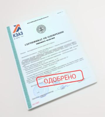 КЭАЗ с Речным Регистром