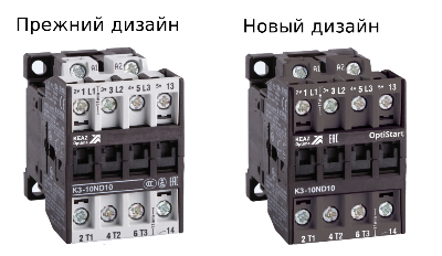 Контакторы OptiStart K – проверенная надежность в новом дизайне