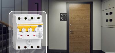 Автоматический выключатель АВДТ34 C20 30мА IEK® - защита от короткого замыкания, перегрузки и поражения электрическим током