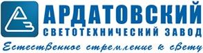 """Изменение цен на светотехническую продукцию ОАО """"Ардатовский светотехнический завод""""."""