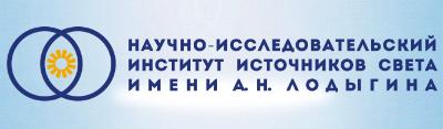 """Изменение цен на лампы """"НИИИС имени А.Н. Лодыгина""""."""