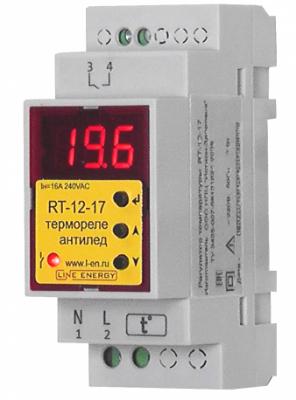 Энергосберегающее термореле для антиобледенения RT-12-17 - выгодно!
