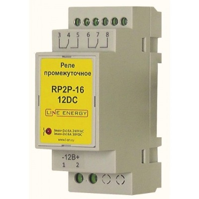 Промежуточные реле на DIN-рейку - варианты на 220VAC, 12VDC, 24VDC