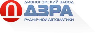 ДЗРА приступил к производству пускателей