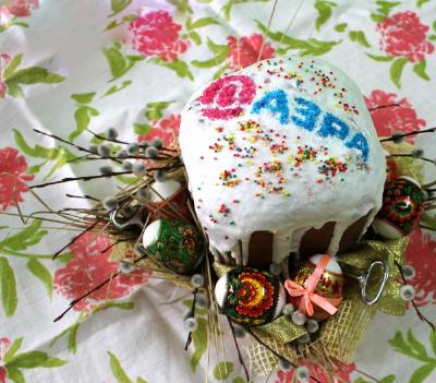 ООО «ДЗРА» поздравляет со Светлым праздником Пасхи.