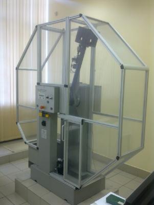 Испытательный лабораторный центр ЗАО «Псковэлектросвар» включен в Реестр испытательных лабораторий (центров) ОАО «АК «Транснефть»
