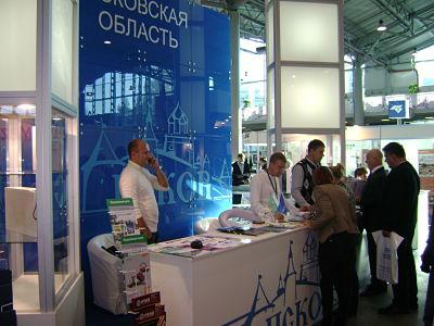 ЗАО «Псковэлектросвар» посетило XVIII Международный форум «Российский промышленник».