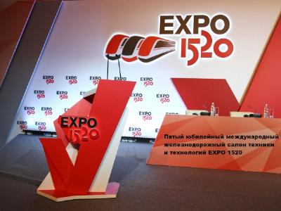 «Псковэлектросвар» посетил EXPO 1520
