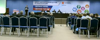 ЗАО «Псковэлектросвар» в теме импортозамещения
