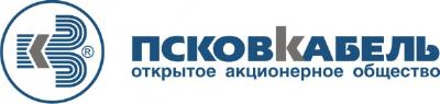 ОАО «Псковкабель» получило сертификаты на новую продукцию