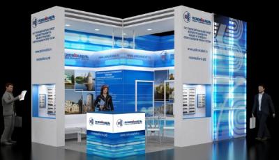 ОАО «Псковкабель» приглашает на выставку Cabex-2015