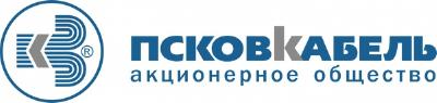 На АО «Псковкабель» успешно пройден аудит системы менеджмента