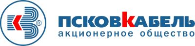 АО «Псковский кабельный завод» посетил «Электро-2016»