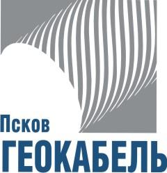ООО «Псковгеокабель» приняло участие в выставке «НЕФТЕГАЗ 2014»