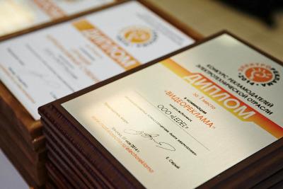 Одескабель – обладатель Премии «Электрореклама-2014» в номинации «Лучший выставочный стенд»