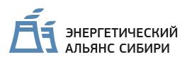 ООО «Энергетический Альянс Сибири»: география поставок от Тараза до Камчатки.