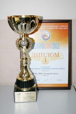 Сайт EKF – победитель конкурса интернет-ресурсов в номинации «Лучшее бизнес-решение электросайта»
