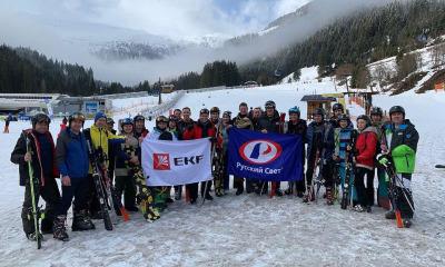 Победители партнерской акции EKF провели 4 дня на австрийском курорте