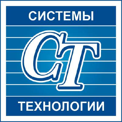«Системы и Технологии» продемонстрировали собственные разработки «Газпрому»