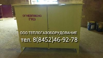 Газорегуляторный пункт шкафной ГРПШ-03М-2У1