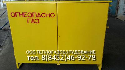 Газорегуляторный пункт шкафной ГРПШ-13-2ВУ1