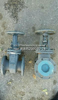 Задвижки стальные фланцевые 30с41нж Ду100 Ру16
