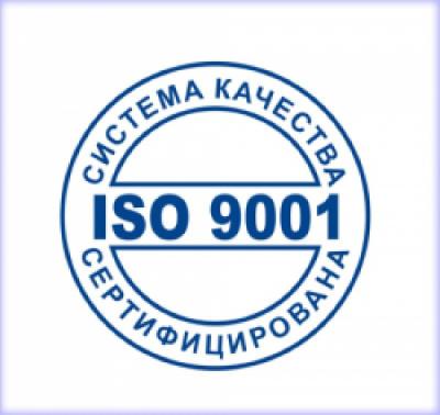 Завод Источник Тока сертифицирован по стандарту ГОСТ ISO 9001-2011, РВ 0015-002-2012