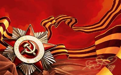 С наступающим праздником! С Днем Победы, 9 мая!