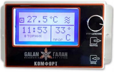 Комфорт - программируемый задатчик температуры воздуха в новом дизайне!
