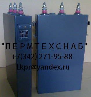Конденсаторы КМ2-0, 38-26-3У3