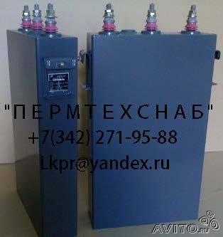 Конденсатор КЭC2-0, 4-60-3У3