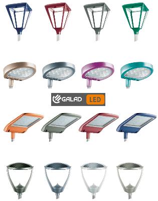 Светильники и прожектора GALAD