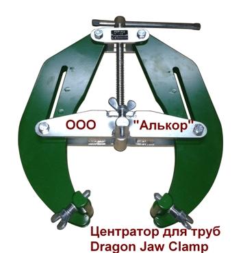 Оборудование SAWYER для монтажа трубопроводов и резервуаров