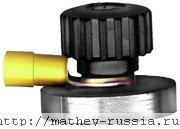 Контакт магнитный Magnet Knob сварочного кабеля заземления