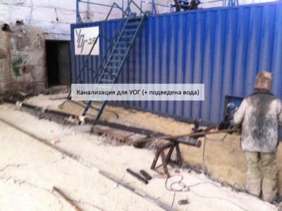 В связи с окончанием работ продается комплекс очистки загрязнённого грунта УОГ-15Т б/у в рабочем состоянии