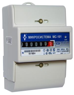 Электросчетчик однофазный