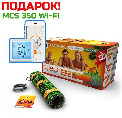Теплолюкс Tropix двужильные маты 130-150 Вт/м2