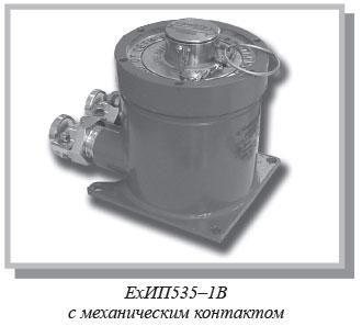 ИП 535-1В (ЕхИП535-1В) ручные взрывозащищенные пожарные извещатели.