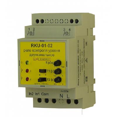 RKU-01-02 - реле контроля уровня
