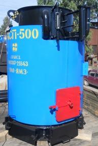 Паровой котел КСП-500