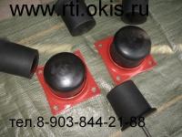 буфер резиновый (концевой упор) крановый БР-200, БР-235, БР-250, БР-60, БР-70, БР-80, БР-225, БР-100, БР-350 фланец для буфера