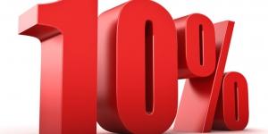 Скидки 10 % на товары из раздела