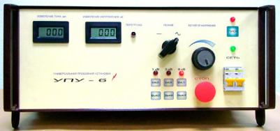 УПУ-6 Установка испытательная пробойная универсальная