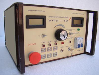 УПУ-10 Установка пробойная для испытания изоляции оборудования