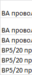 Вольфрамовая проволока ВА и ВР5/20